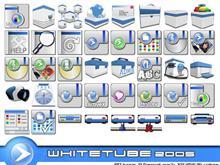 Whitetube