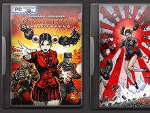 Red Alert 3 Uprising Game Icons