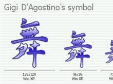 Gigi D'Agostino's symbol