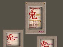 Kanji RL