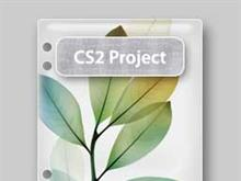 Plastic File: Creative Suite 2 Pro