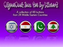 Flags - Middle East