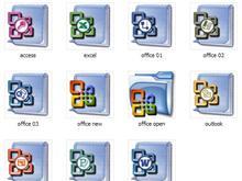OfficePack 2005