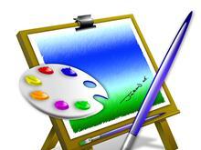 Painter (2006)
