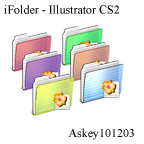 iFolder - Illustrator CS2