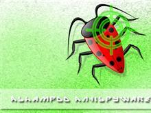 Ashampoo Antispyware