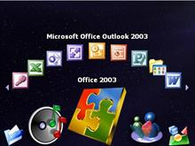 Office 2003 folder icon