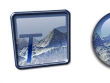 Terragen Icons