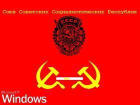 CCCP BootSkin #3