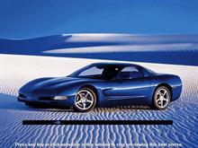another Chevrolet Corvette