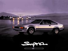Toyota Supra 89