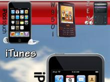 iPod Touch Icon