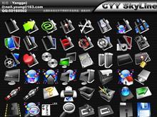 CYY SkyLine(Ver Black)