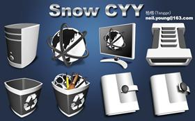 Snow CYY