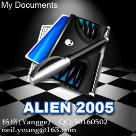 ALIEN 2005