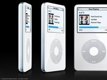 ipod white