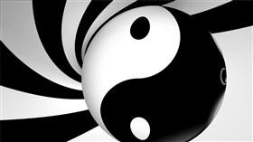 Yin Yang V1