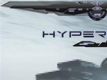 Hyperborea X