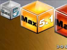 3D Studio Max 5/5.1