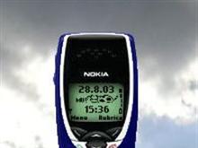 Nokia 8210 blue