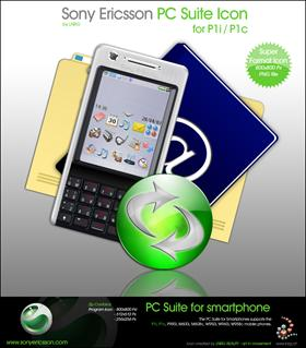 P1 Sony Ericsson PC Suite